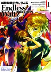 NEW MOBILE WAR REPORT GUNDAM WING ENDLESS WALTZ THE GLORY OF LOSERS 1