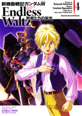 NEW MOBILE WAR REPORT GUNDAM WING ENDLESS WALTZ THE GLORY OF LOSERS 4