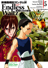 NEW MOBILE WAR REPORT GUNDAM WING ENDLESS WALTZ THE GLORY OF LOSERS 5