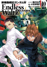 NEW MOBILE WAR REPORT GUNDAM WING ENDLESS WALTZ THE GLORY OF LOSERS 10